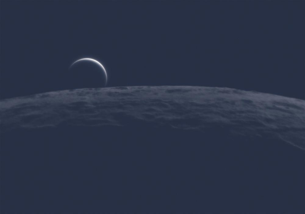 Foto astronomiche | Collater.al