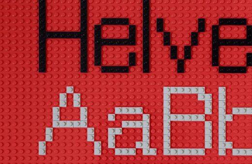 Disegnare il font LEGO perfetto